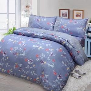 FITNESS 精梳棉雙人加大四件式兩用被床包組 馬格森特 灰藍