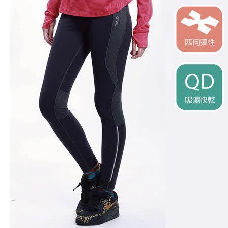 【EverSmile】女吸排彈力機能運動緊身褲