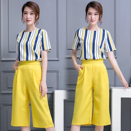 【韓國KW】(現貨) 名媛氣質撞色條紋兩件套裝