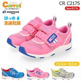 [キャロット] [ムーンスター] CR C2175 キッズスニーカー ブル 2E ベルクロ マジックテープ はっ水 急速乾燥 フレックスジョイント 洗えるインソール 子供靴 2020春夏 ストーン 15.0cm