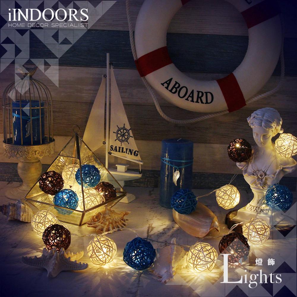 英倫家居 創意籐球燈飾燈串 左岸咖啡 電池款 LED氣氛燈 聖誕節交換禮物 情人節 浪漫婚禮 生日派對 似棉球燈