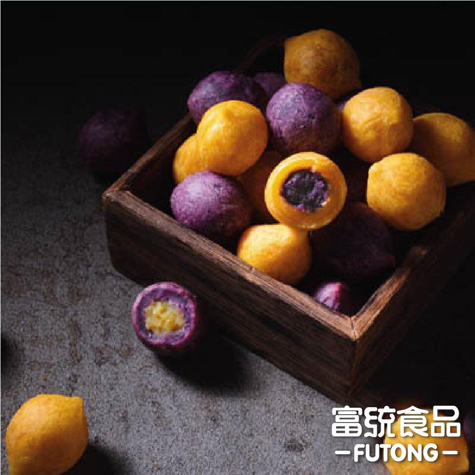 【富統食品】瓜瓜園黃金QQ球-紫地瓜餡(300g/盒)