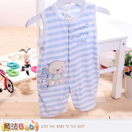 魔法Baby~法國設計純棉寶寶無袖連身衣 k41811