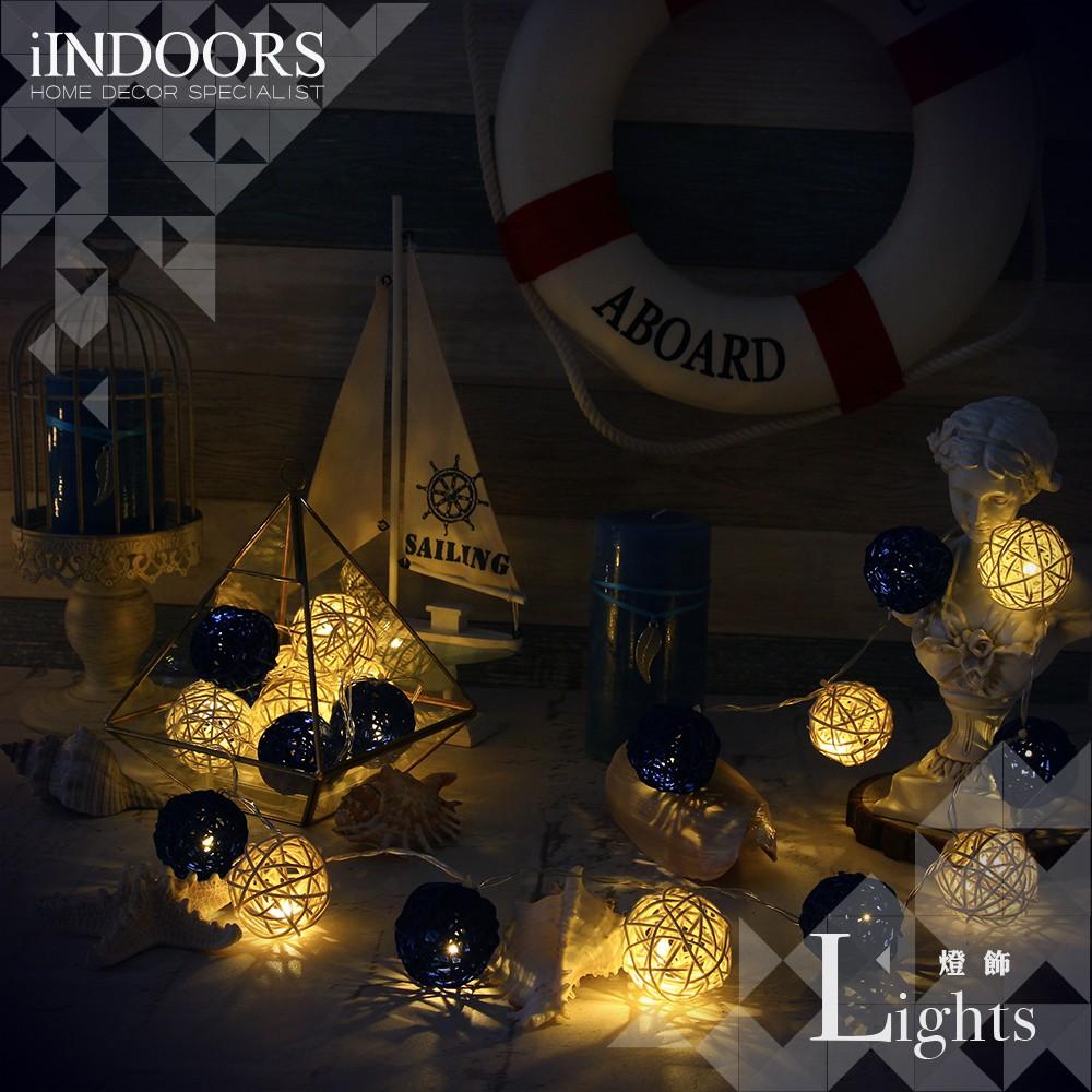 英倫家居 創意籐球燈飾燈串 藍色眼淚 電池款 LED氣氛燈 聖誕節交換禮物 情人節 浪漫婚禮 生日派對 似棉球燈