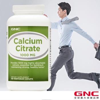 GNC 健安喜 檸檬酸鈣食品錠 180錠