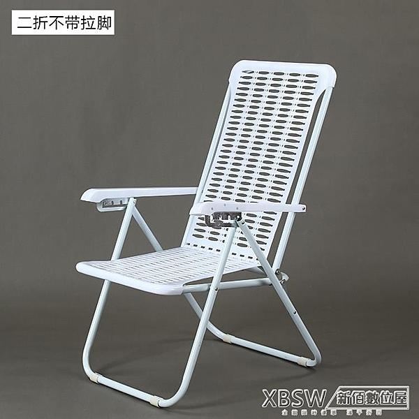 麻將椅折疊椅午休椅沙灘椅竹椅躺椅睡椅靠椅白色塑料椅午睡椅CY『新佰數位屋』