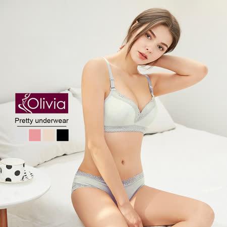 【Olivia】無鋼圈深V輕薄棉蕾絲內衣褲套組(淺灰)