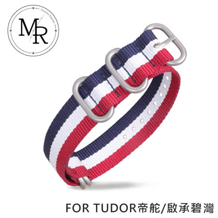MR 22mm TUDOR帝舵/啟承碧灣 尼龍/三環錶帶 三色條紋
