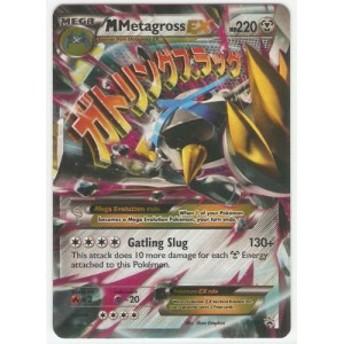 【Pokemon - Mega-Metagross-EX (XY35) - XY Black Star Promos - Holo】 51XevyPV-pL