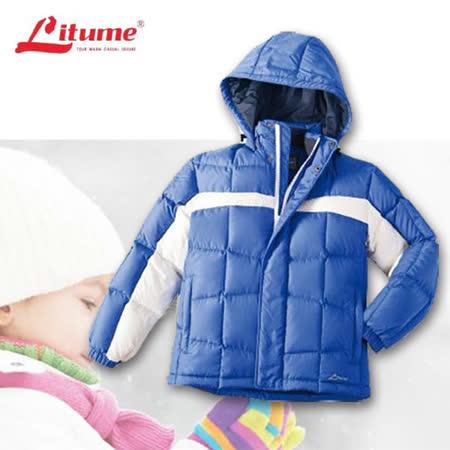 【意都美 Litume】 兒童輕量防潑水透氣保暖羽絨外套(帽可拆)_ F8015 藍/米白