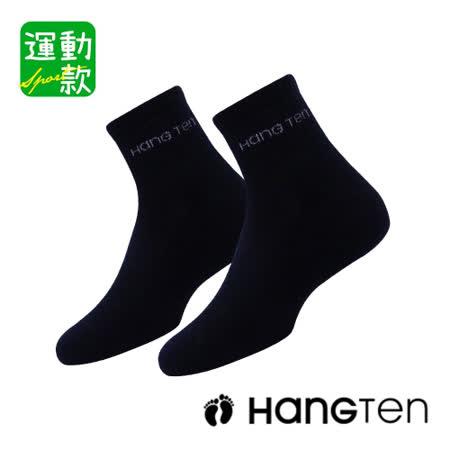 HANG TEN 運動款1/2 運動襪2雙入組(HT-310)_黑