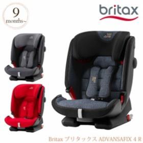 Britax ブリタックス アドバンザフィックス フォー アール ADVANSAFIX 4 R  4000984188356