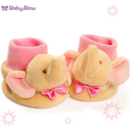 澳洲baby bow-粉象寶寶鞋襪(0-6個月)