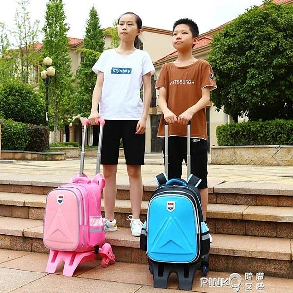 拉桿書包男孩6-12周歲小學生女孩1-3-5年級三6輪爬樓兒童防水免洗  (pink Q時尚女裝)