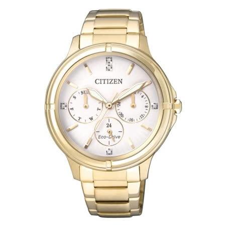 CITIZEN 奢華三眼時尚光動能女錶腕錶/金色/38mm/FD2032-55A