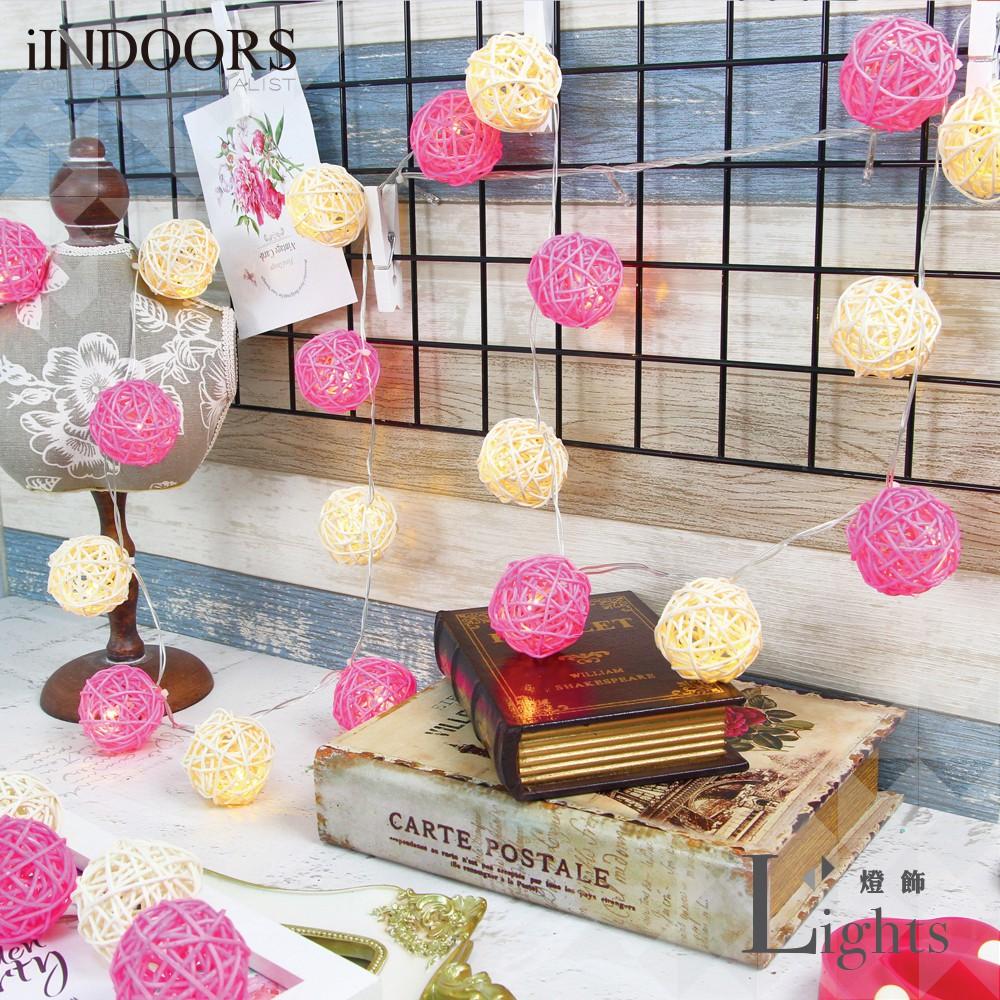 英倫家居 創意籐球燈飾燈串 粉紅佳人 插座款 LED氣氛燈 聖誕節交換禮物 情人節 浪漫婚禮 生日派對 似棉球燈