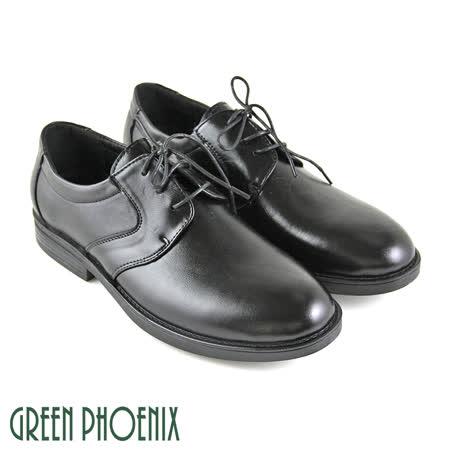 【GREEN PHOENIX】極簡線條綁帶全真皮平底皮鞋(男款)