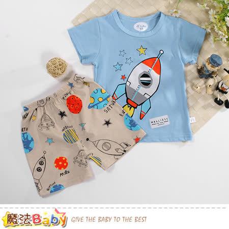 魔法Baby 男童裝 夏季短袖清涼套裝 k51124