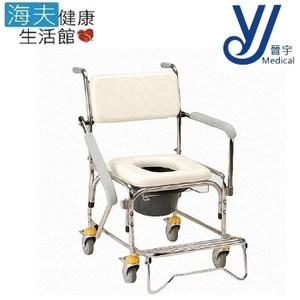 承輝【晉宇 海夫】不鏽鋼 可掀式 附輪 有背 便盆椅(CS-010)