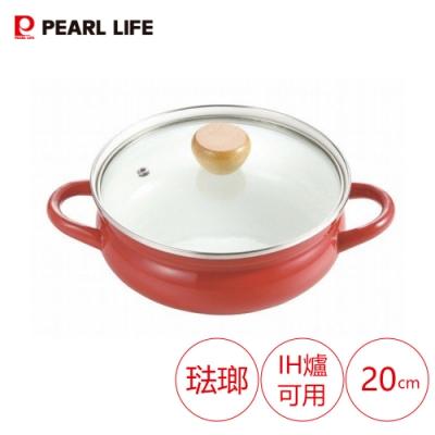 [日本Pearl]日本琺瑯火鍋20cm-紅