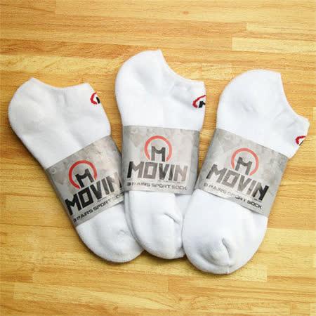 MOVIN--運動彈力厚底運動休閒踝襪-3雙組--白色-單色 2011W
