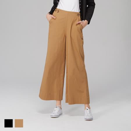 Sky Yard 女裝-休閒雙扣長褲