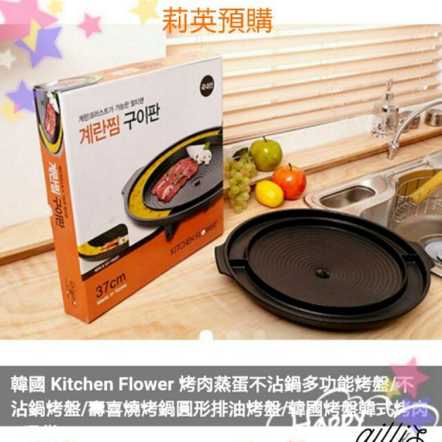 韓國烤肉盤來了原價$850