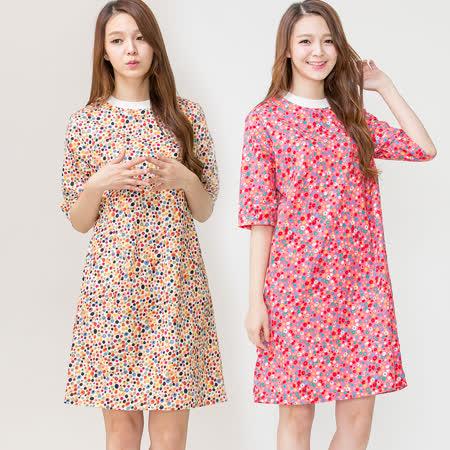 【Wonderland】繽紛色彩居家休閒洋裝2件組