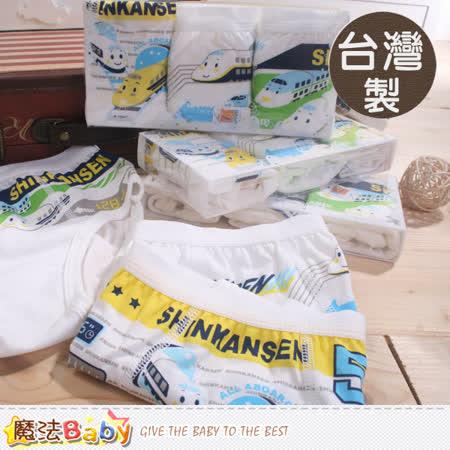 魔法Baby 台灣製新幹線授權美國棉男童內褲(三件一組) k42504