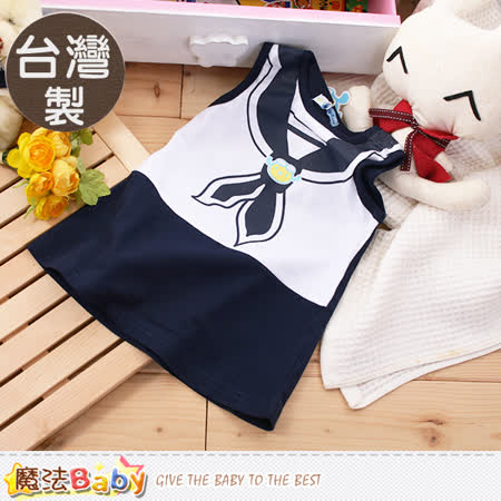 魔法Baby 嬰幼兒服飾 台灣製女寶寶連身裙 k50164