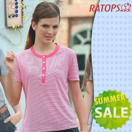 【RATOPS-消暑對策】女款 Coolmax FX 細條紋短袖圓領T恤.排汗衫.休閒衫.排汗衣/ DB7674 櫻紅