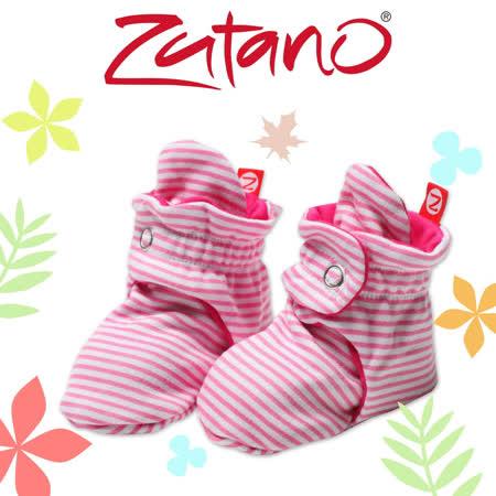 美國ZUTANO 純棉腳套(粉紅條紋)