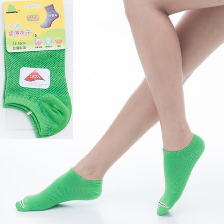 【KEROPPA】可諾帕6~9歲兒童專用吸濕排汗船型襪x綠色3雙(男女適用)C93005