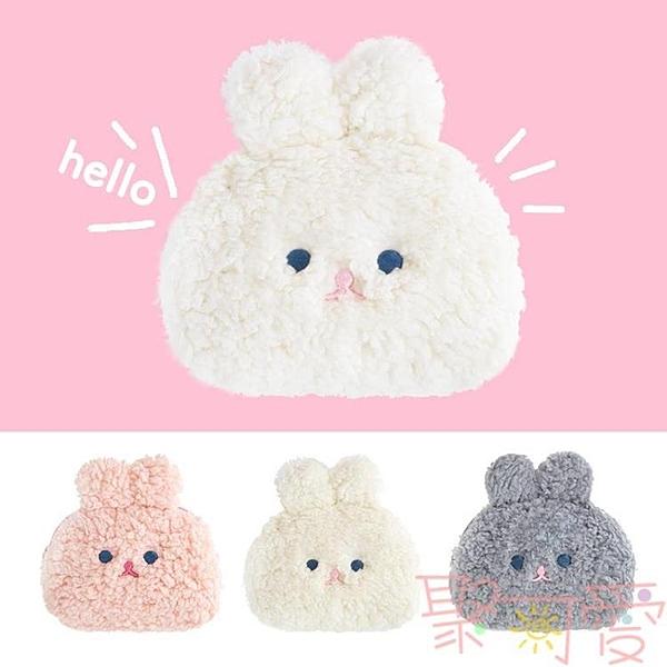 小兔貝殼包可愛零錢包毛絨化妝包秋冬手拿包【聚可愛】