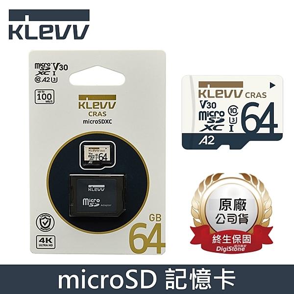 【免運費+贈收納盒】KLEVV 科賦 64GB 記憶卡A2 4K microSDXC V30 UHS-I U3 記憶卡X1 【手機/平板/switch】
