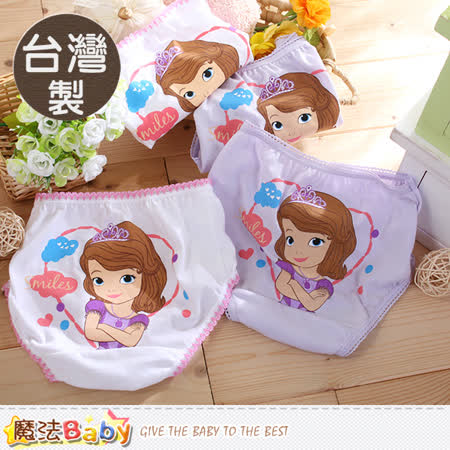 魔法Baby 女童內褲(四件一組) 台灣製迪士尼蘇菲亞公主正版純棉三角內褲 k50447