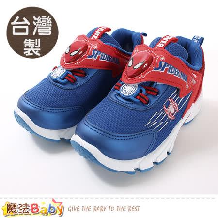 魔法Baby  男童鞋 台灣製蜘蛛人授權正版閃燈慢跑運動鞋 sa99216