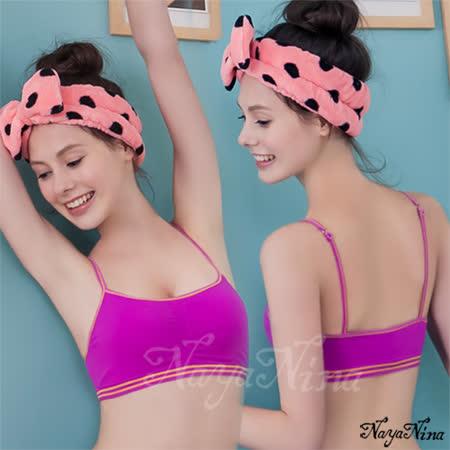 【Naya Nina】玩色!輕量細肩運動內衣S-XL(紫)
