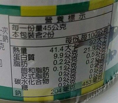 遠洋 水煮鮪魚罐(90g*3罐/組) [大買家]