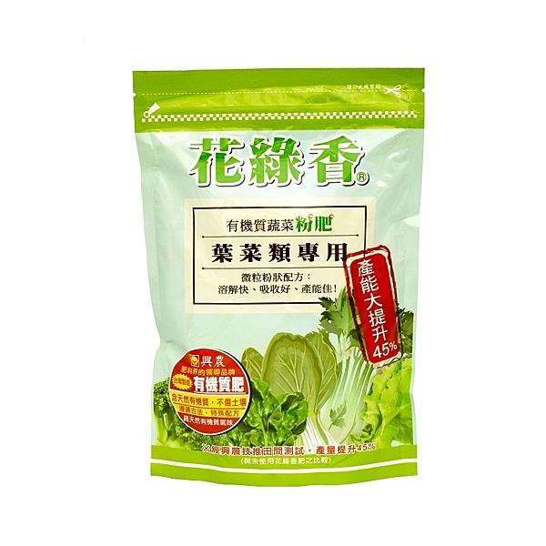 興農花綠香有機質蔬菜粉肥600g