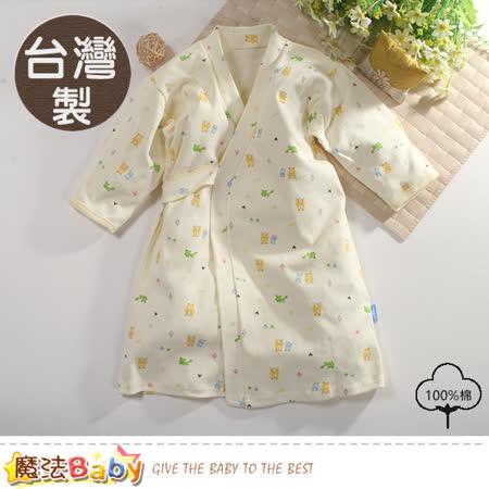 魔法Baby 嬰兒長袍 台灣製秋冬厚款純棉護手長睡袍 b0077