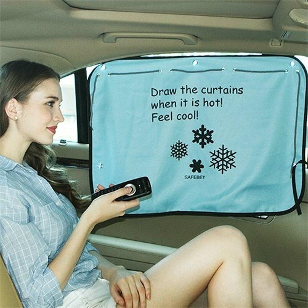 【Love Shop】SAFEBET 卡通汽車用窗簾 夏季防曬側窗隔熱簾 遮陽擋 2層(吸盤式)/汽車遮陽