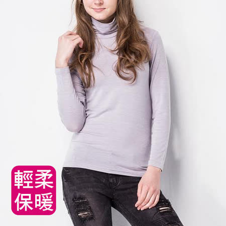 【MORINO摩力諾】發熱長袖高領衫(女款服飾)-灰色