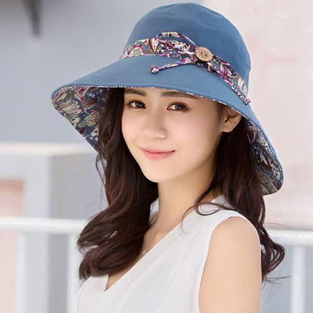 【幸福揚邑】愛心紋大帽檐抗UV防紫外線雙面配戴可摺疊遮陽帽-藍