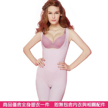 【思薇爾】舒曼曲現系列M-XL輕塑型全身束衣(裸粉色)