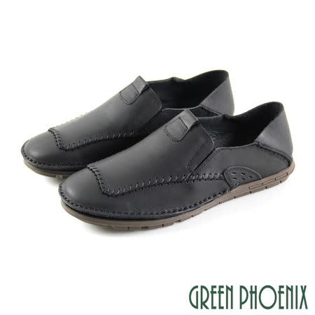 【GREEN PHOENIX】線條剪裁全真皮平底兩用休閒鞋(男款)