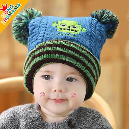 韓版-機器人雙球兒童毛帽