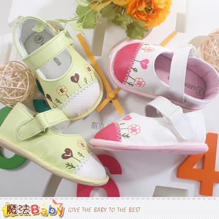 魔法Baby~寶寶外出鞋 sh8749