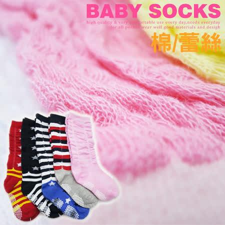 【BabyTiger虎兒寶】潮款泡泡兒童長襪(3入)