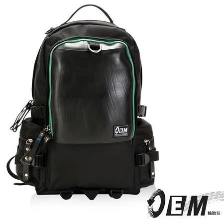 OEM -新製包工藝革命 綠色潮流 大容量後背包 機能性CO2款-綠T611-15